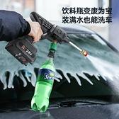 洗車水槍 鋰電池洗車機神器家用無線高壓充電水槍12v24v48便攜電動噴槍戶外【快速出貨】