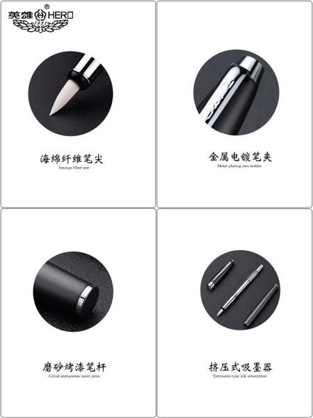 秀麗筆 軟筆1080鋼筆式毛筆套裝高檔專業可換頭美工筆軟頭自動出墨秀麗筆練字