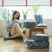 售完即止-旅行花色防水收納袋行李箱整理袋衣服收納包便攜分裝六件套裝8-18(庫存清出T)
