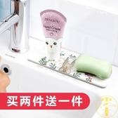 硅藻泥香皂墊環保吸水皂拖香皂盒創意速干皂墊【雲木雜貨】