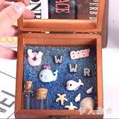 乳牙保存盒 寶寶胎毛紀念品新生兒胎發收藏盒乳牙臍帶永久收藏瓶 ys4938『伊人雅舍』