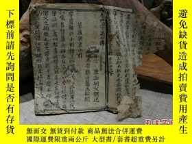 二手書博民逛書店罕見老書古書舊書J-4520歷代字法心傳練字書-議價188005