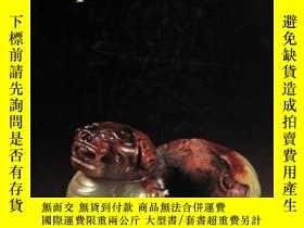 二手書博民逛書店【罕見】Exquisite Jade Carving: Figu