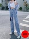 高腰牛仔褲女2021年新款夏天薄款直筒寬鬆顯瘦垂感破洞拖地闊腿褲 喵小姐