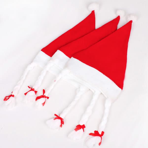 【BlueCat】聖誕老公公長髮辮子姑娘不織布聖誕帽