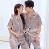 情侶睡衣女夏季真絲韓版短袖長褲薄款絲綢睡衣男士冰絲大碼家居服 享購
