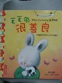 【書寶二手書T4/少年童書_XDM】毛毛兔的情緒成長繪本I-毛毛兔很善良_Trace Moroney原著.繪圖