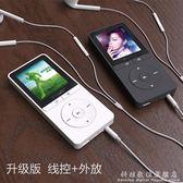 MP3 MP4 MP5播放器 迷你學生隨身聽英語聽力P3插卡帶外放 科炫數位旗艦店