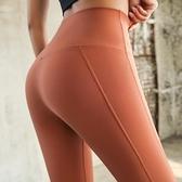 清倉高腰健身褲 提臀性感 顯瘦彈力 外穿運動跑步訓練瑜伽長褲