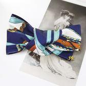 【粉紅堂 髮飾】時尚絲巾布打結蝴蝶結髮夾 *黑色 / 藍色*