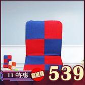 椅子 榻榻米 和室椅 維克方塊 舒適輕巧防潑水和室椅-3色 K-OTAS