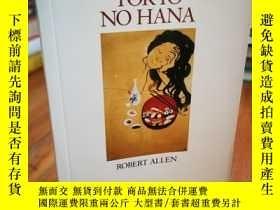 二手書博民逛書店Tokyo罕見No Hana (Imprint)Y12800 R