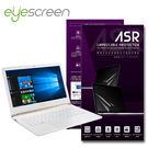 TWMSP★按讚送好禮★EyeScreen Acer Aspire S13 靜電式低反射護眼抗污 螢幕保護貼(無保固)