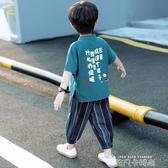 童裝男童夏裝套裝2020新款小童韓版寶寶棉麻洋帥氣夏季兒童潮男夏 依凡卡時尚