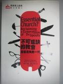 【書寶二手書T5/宗教_HQY】不可或缺的教會 : 重獲流失的一代_湯姆.雷納(Thom S. Rainer),薩姆.雷
