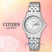 CITIZEN星辰_手錶專賣店 國隆_EQ0601-54A_石英女錶_不鏽鋼錶帶_銀_防水_全新品