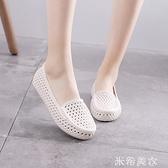 洞洞鞋 夏季舒適白色塑料涼鞋女護士鞋媽媽鞋軟底平底透氣工作鏤空洞洞鞋 米希美衣