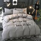 限定款床罩組合素色床罩床裙式】席夢思保護套防滑】荷葉邊150公分X200公分床套保潔墊