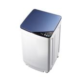 HERAN禾聯 3.5KG 全自動洗衣機 HWM-0452