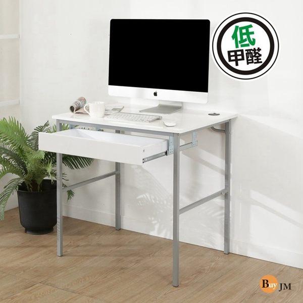 《百嘉美》鏡面白低甲醛粗管抽屜工作桌/電腦桌/寬80cm 電腦椅 衣櫥