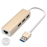 IDEA 2017 最新 Macbook 筆電系列 Type-C轉USB3.0 數據傳輸轉換線 接口 蘋果 Apple 筆電