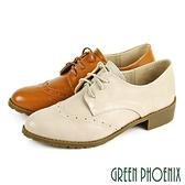 BA-26268 女款專櫃真皮吸震乳膠鞋墊雕花低粗跟牛津鞋【GREEN PHOENIX】