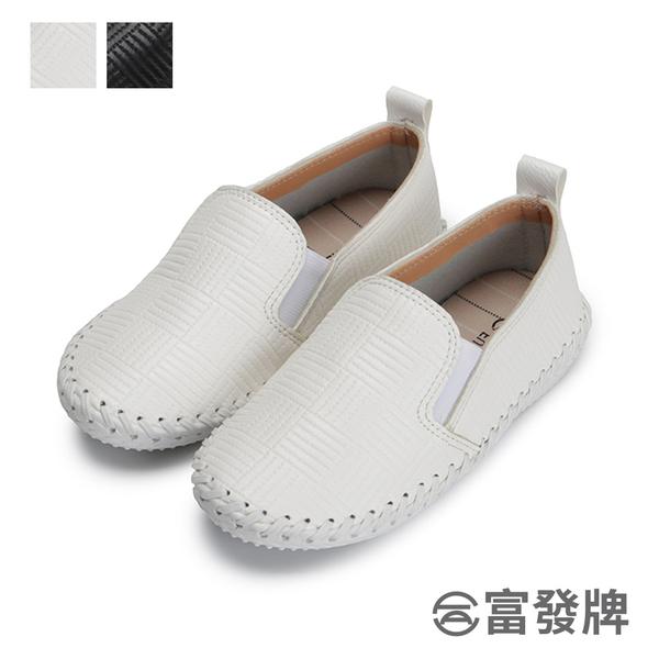 【富發牌】皮質紋路縫邊兒童懶人鞋-黑/白 33BX14