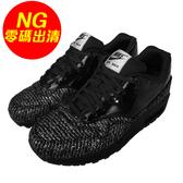 【US6.5-NG出清】Nike 復古慢跑鞋 Wmns Air Max 1 VT QS 左右鞋墊掉字 黑 亮皮 女鞋 運動鞋【PUMP306】