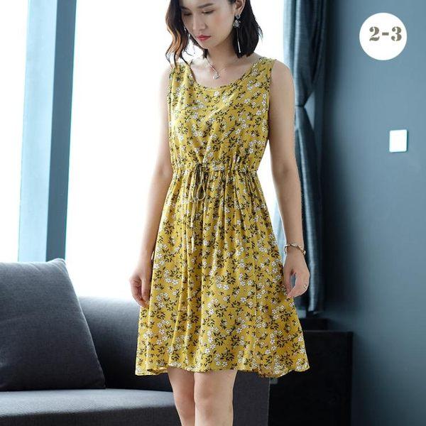 洋裝-夏季新款韓版修身顯瘦無袖背心裙中長款大碼碎花棉綢連身裙女 Korea時尚記