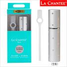 LA CHANTEE 香水分裝器+隨身瓶...