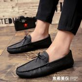 快手紅人男鞋休閒豆豆鞋精神社會小伙懶人百搭個性韓版小皮鞋潮鞋 米希美衣