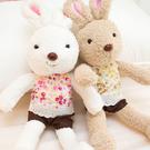 (小)德國兔玩偶 [咖啡 or 白色] 身高約28~30cm 可愛萌人