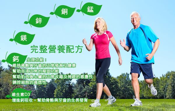 【Healthy Life加力活】檸檬酸鈣粉包(3公克*30包/盒)Calcium Citrate德國高吸收率檸檬酸鈣