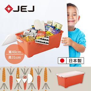 日本JEJ for.c vivid繽紛整理箱 深74 橘色3入
