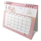 小禮堂 美樂蒂 日製 2021 線圈式桌曆 行事曆 月曆 年曆 (粉白 花朵) 4904555-05575