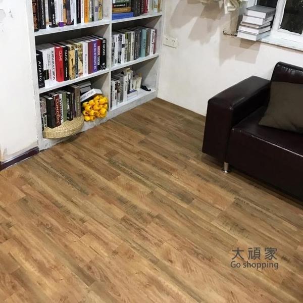 地板贴 地板膠加厚耐磨防水pvc塑膠地板革自黏木地板貼紙家用臥室ins網紅T