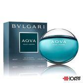 BVLGARI Aqva 寶格麗 水能量男性淡香水 100ml *10點半美妝館*