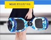 超盛智慧電動車雙輪兒童小孩代步車成年兩輪成人學生8-12自平衡車      《圓拉斯3C》