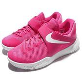 【六折特賣】Nike 籃球鞋 Zoom Live EP 粉紅 白 乳癌防治 低筒 魔鬼氈 女鞋 【PUMP306】 903563-600