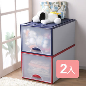 《真心良品》靜岡超大抽屜式收納箱64L(2入)-熱情紅