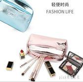 網紅化妝包ins風超火口紅品小號便攜大容量隨身收納袋盒簡約少女 aj10435『pink領袖衣社』