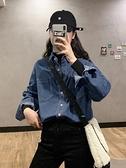女士襯衫 藍色牛仔襯衫女裝內搭長袖上衣秋冬新款疊穿港風百搭襯衣外套 優拓