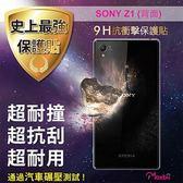 Moxbii Sony Xperia Z1 太空盾 Plus 9H 抗衝擊 抗刮 疏油疏水 背面保護貼