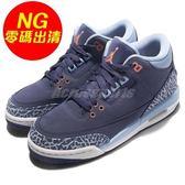 【US4.5-NG出清】Nike Air Jordan 3 Retro GG 雙腳鞋口發黃 Dark Purple Dust 藍 白 AJ3 喬丹 三代 女鞋【PUMP306】