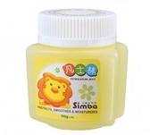 小獅王Simba 高級凡士林-110g±5% (S9201) (實體簽約店面) 專品藥局【2006442】
