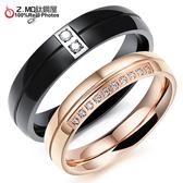 西洋 白色情人節 鈦鋼情侶對戒指 生日送禮物 可搭手環 對項鍊 刻字 單個價【BKY509】Z.MO鈦鋼屋