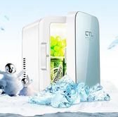 車載冰箱 6L車載冰箱小冰箱迷你小型家用迷你冰箱宿舍單門式胰島素盒【限時八折嚴選鉅惠】