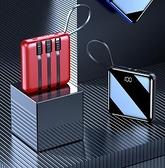 行動電源 充電寶20000毫安自帶線三合一超薄便攜小巧蘋果安卓通用移動電源【快速出貨八折搶購】
