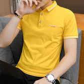 短袖POLO衫男 韓版男短T 黃色 棉 男式T恤短袖翻領修身簡約英倫風休閒男裝上衣cs1708