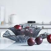 歐式花瓣玻璃水果盤家用現代客廳茶幾高檔北歐創意果盤簡約洗果籃 YYJ 快速出貨